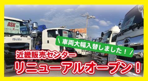 【リニューアル】レンタルバナー